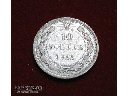 10 kopiejek 1922