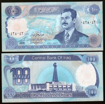 Iraq - P 84 - 100 Dinars - 1994