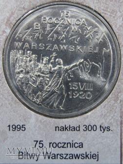2 zł 1995 03