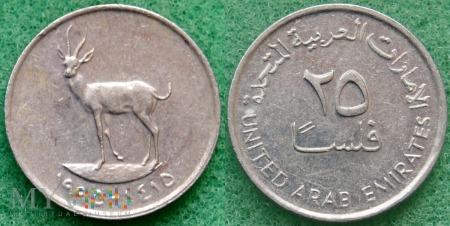 Emiraty Arabskie, 25 Fils, 2005