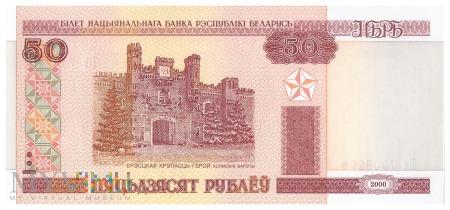 Białoruś - 50 rubli (2010)