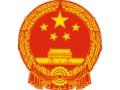 Monety - Chiny