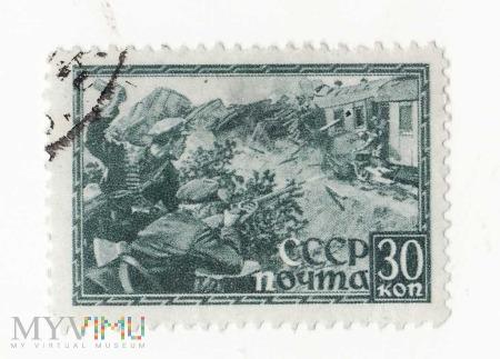 30 kopiejek ZSRR 1943
