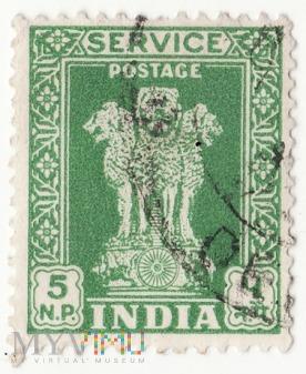 Indie 1957 filar Ashoka