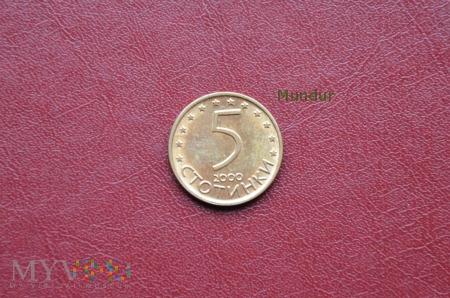 Moneta bułgarska: 5 stotinek