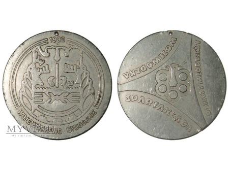 Woj. Spartakiada Dzieci i Młodzieży medal 1980