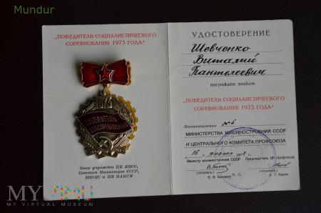 Ruska odznaka 1973