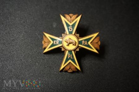 5 Kresowy Pułk Artylerii Przeciwlotniczej; Nr:043