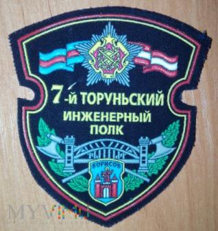 7 Pułk Inżynieryjny Toruń?