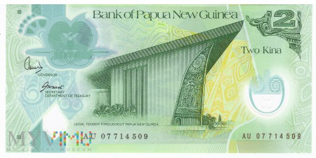 Papua Nowa Gwinea - 2 kina (2007)