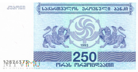 Gruzja - 250 kuponów (1993)