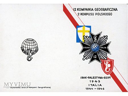 12 Kompania Geograficzna PSZ - odznaka pamiątkowa