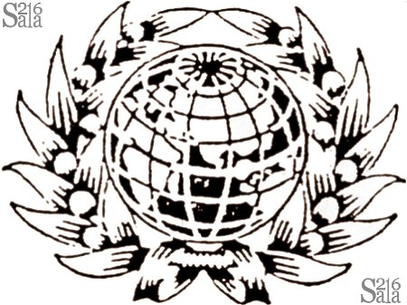 Korpusówka Oficerów Geografów