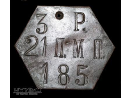 Duże zdjęcie 21 Muromski Pułk Piechoty 3 rota nr.185