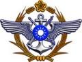 Zobacz kolekcję Siły Zbrojne Republiki Chińskiej
