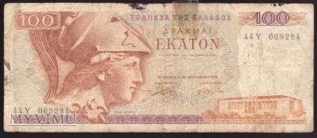 Grecja, 100 drachm 1978r