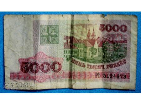 5000 Rubli Białoruskich