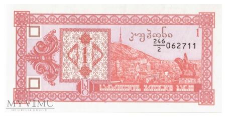 Gruzja - 1 kupon (1993)