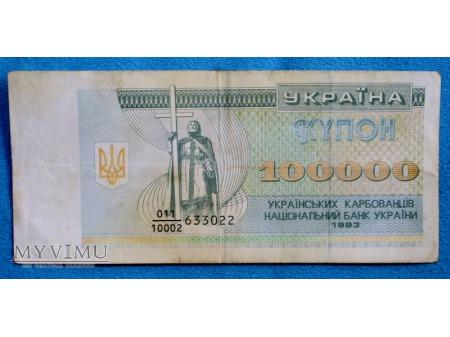 100 000 Karbowańców (KUPON)