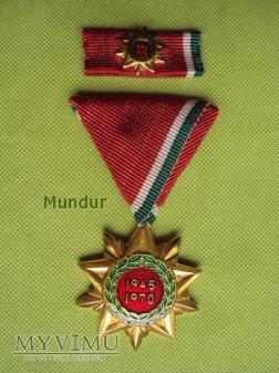 Węgierski medal: Felszabadulási 1945-1970