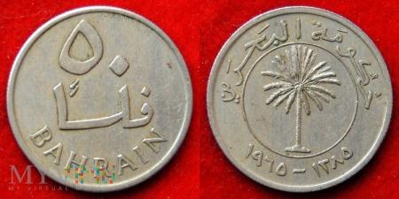 Bahrain, 50 fils 1965