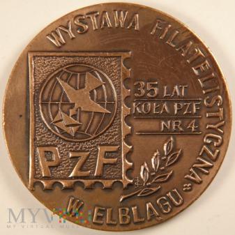 1988 - Wystawa Filatelistyczna Elbląg
