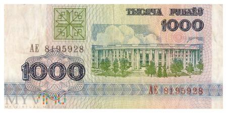 Białoruś - 1 000 rubli (1992)