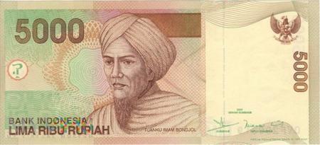 INDONEZJA 5000 RUPII 2007
