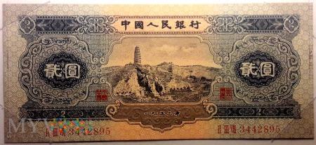 2元 1953