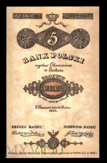 Pięć złotych, 1830