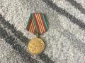 Zobacz kolekcję Medale