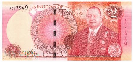 Tonga - 2 pa'anga (2015)