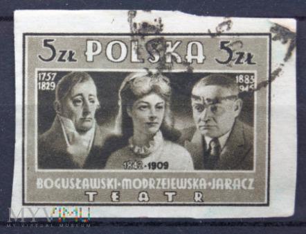 PL 458B-1947