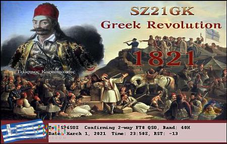 Grecja_SZ21GK