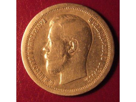 50 Kopiejek 1897r. Ag 900 - Rosja