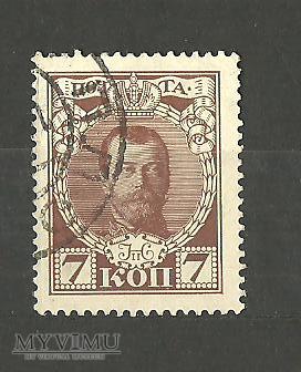 Car Mikołaj II