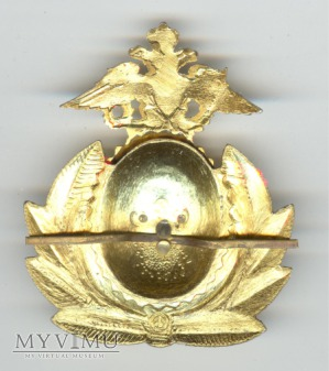 Emblemat na czapkę 4