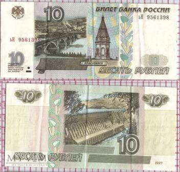 10 rubli- Rosja