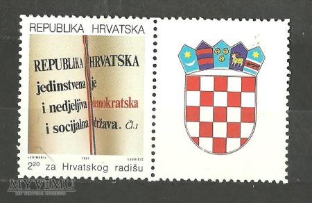 Chorwacja herb