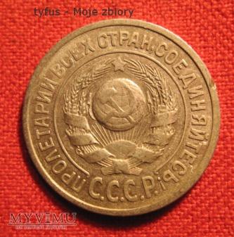 15 KOPIEJEK - ZSRR (1924)