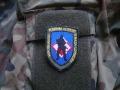 Kompania Ochrony - 12 Baza Lotnicza Mirosławiec