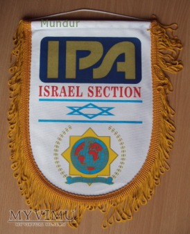 Proporczyk - IPA ISRAEL SECTION