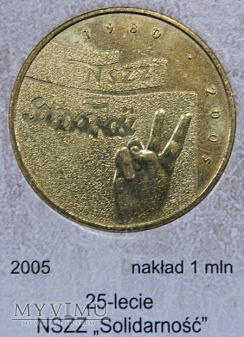 2 zł 2005 07