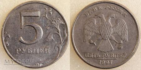 Rosja, 5 rubli 1997