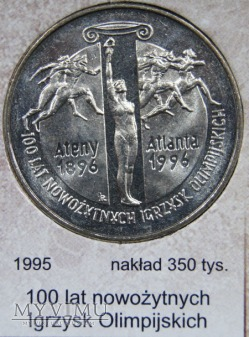 2 zł 1995 05