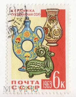 Duże zdjęcie 1963 Oposhnya - Ukraina