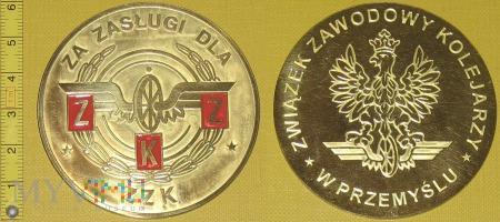 Medal kolejowy - związkowy ZZK w Przemyślu