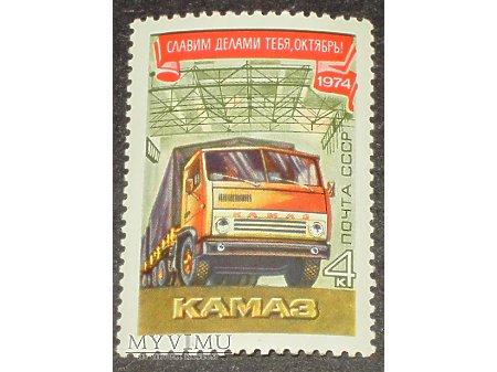 Kamaz Kama3 znaczek