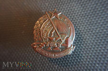 Odznaka X -lecie rewolucji Pażdziernikowej