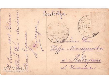 Stara pocztówka nr. 3